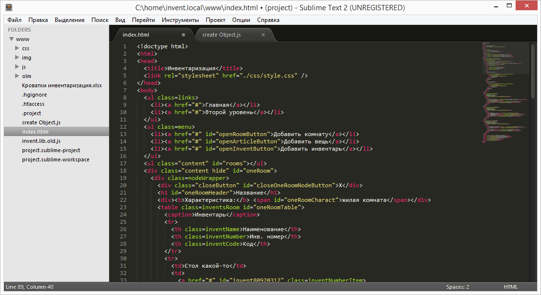 محرر Sublime Text للمبرمجين
