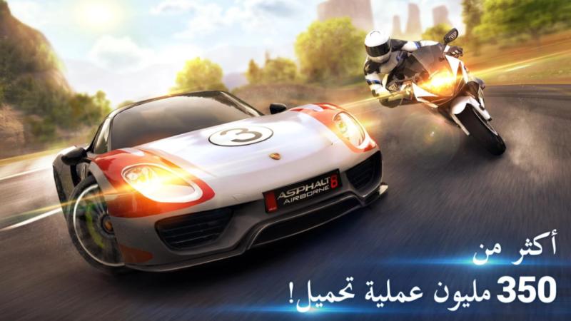 أقوى لعبة سباق سيارات لهواتف الاندرويد Asphalt 8: القيادة الهوائية