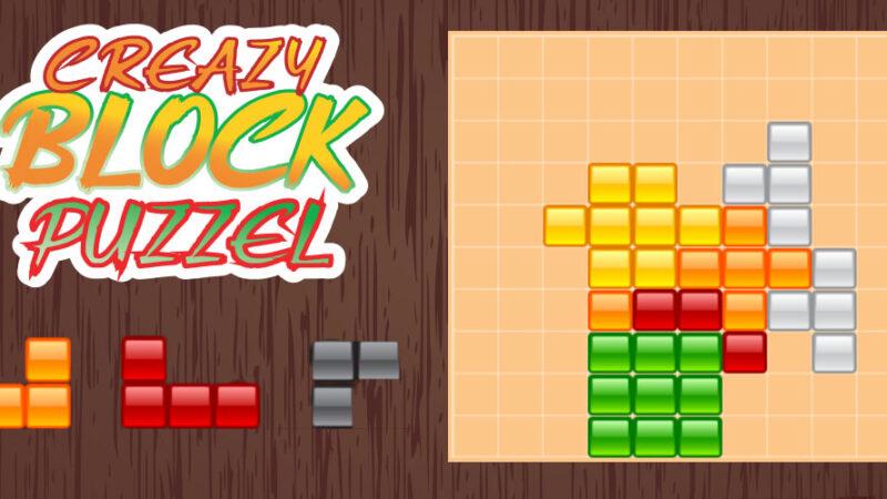 لعبة تحدي Block Puzzel هل تصل إلى 99999 نقطة