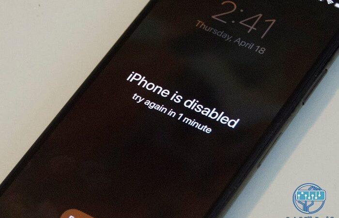 ماذا تفعل اذا نسيت رمز الفتح لهاتف الايفون الخاص بك ؟